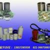 柴油发电机组及配件