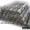 15-5PH/XM-12/1.4545/S15500圆钢锻件