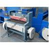 宽度600小型剪板机/电动剪板机/薄板剪板机