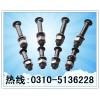 鱼尾螺栓|鱼尾螺栓价格|鱼尾螺栓型号|鱼尾螺栓厂家
