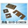 钢梁压板|钢梁压板价格|钢梁压板型号|钢梁压板厂家