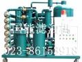 国能滤油机公司产品图片 (10)