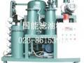 国能滤油机公司产品图片 (7)
