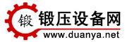中国锻压设备网