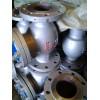 铸钢大口径止回阀 10到40压力大口径都生产