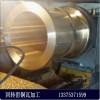 回转窑铜瓦、大型铜瓦铸造