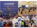 2015第二届广州国际3D打印产业展览会