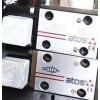 阿托斯比例换向阀DHZA-A-051-S3/PA-GK/7